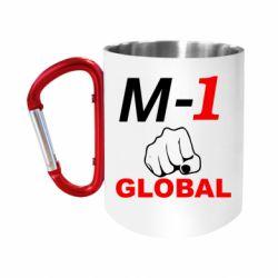 """Кружка с ручкой """"карабин"""" M-1 Global"""