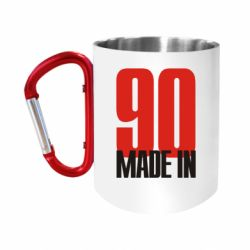 "Кружка с ручкой ""карабин"" Made in 90"
