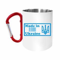 Кружка з ручкою-карабіном Made in Ukraine штрих-код