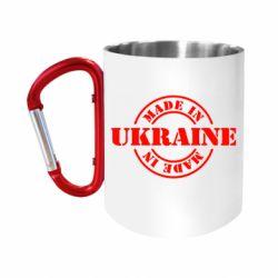 Кружка з ручкою-карабіном Made in Ukraine
