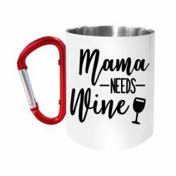 "Кружка с ручкой ""карабин"" Mama need wine"