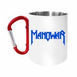 Кружка з ручкою-карабіном Manowar