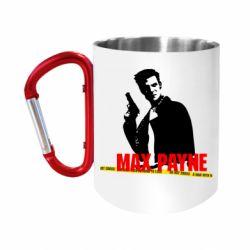 Кружка з ручкою-карабіном Max Payne