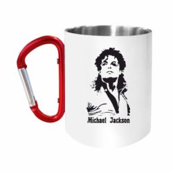 Кружка з ручкою-карабіном Майкл Джексон