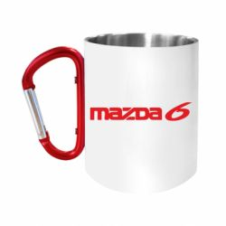 """Кружка с ручкой """"карабин"""" Mazda 6"""