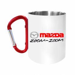 Кружка з ручкою-карабіном Mazda Zoom-Zoom
