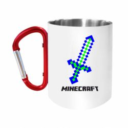 Кружка з ручкою-карабіном Меч Minecraft