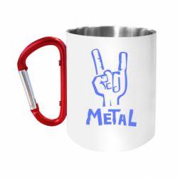 """Кружка с ручкой """"карабин"""" Metal"""