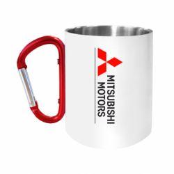 """Кружка с ручкой """"карабин"""" Mitsubishi Motors лого"""