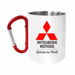 """Кружка с ручкой """"карабин"""" Mitsubishi Motors"""