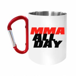 Кружка з ручкою-карабіном MMA All day