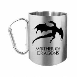 """Кружка с ручкой """"карабин"""" Mother of dragons 1"""