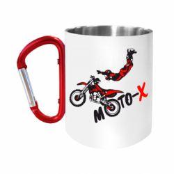 """Кружка с ручкой """"карабин"""" Moto-X"""