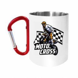"""Кружка с ручкой """"карабин"""" Motocross"""