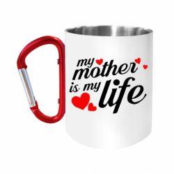 Кружка з ручкою-карабіном Моя мати -  моє життя