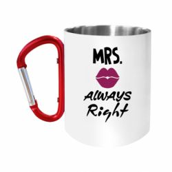 Кружка з ручкою-карабіном Mrs. always right