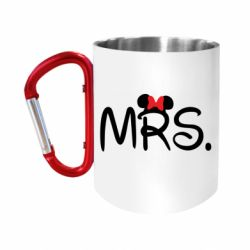 "Кружка с ручкой ""карабин"" Mrs."