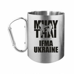 """Кружка с ручкой """"карабин"""" Muay Thai IFMA Ukraine"""