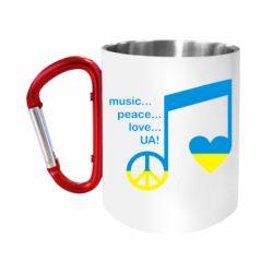 """Кружка с ручкой """"карабин"""" Music, peace, love UA"""