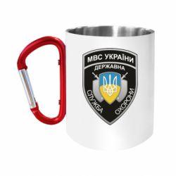 Кружка з ручкою-карабіном МВС України