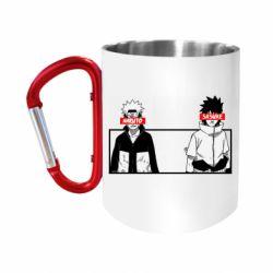 "Кружка с ручкой ""карабин"" Naruto and Sasuke"