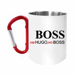 Кружка з ручкою-карабіном Не Hugo, але Boss