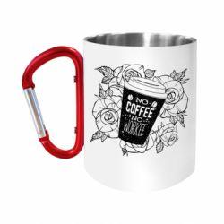 Кружка з ручкою-карабіном Нема кави - нема роботи