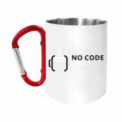 """Кружка с ручкой """"карабин"""" No code, no bugs"""