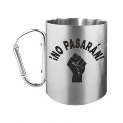 Кружка з ручкою-карабіном No Pasaran