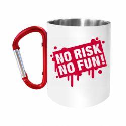 Кружка з ручкою-карабіном No Risk No Fun
