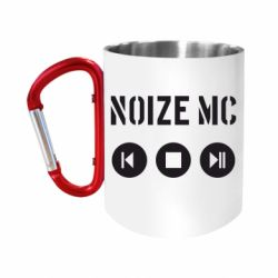 """Кружка с ручкой """"карабин"""" Noize MC player"""