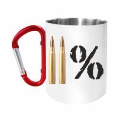 Кружка з ручкою-карабіном Одинадцять відсотків