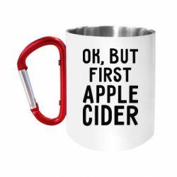 Кружка з ручкою-карабіном Ok, but first Apple Cider