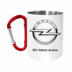 """Кружка с ручкой """"карабин"""" Opel Wir leben Autos"""