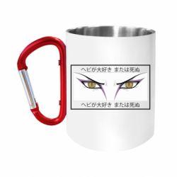 Кружка з ручкою-карабіном Orochimaru's eyes
