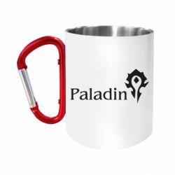 Кружка з ручкою-карабіном Paladin