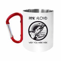 """Кружка с ручкой """"карабин"""" Pink Floyd Wish You"""
