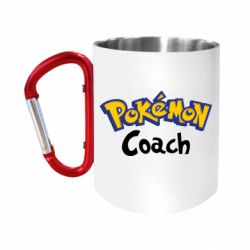 Кружка з ручкою-карабіном Pokemon Coach