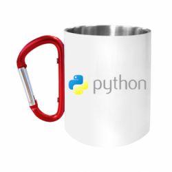 Кружка з ручкою-карабіном Python