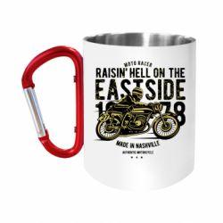 Кружка з ручкою-карабіном Raisin Hell Moto Racer
