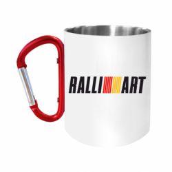 """Кружка с ручкой """"карабин"""" Ralli Art Small"""