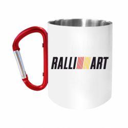 Кружка з ручкою-карабіном Ralli Art