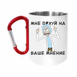 Кружка з ручкою-карабіном Rick and Morty Русская версия 2
