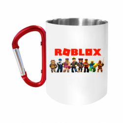Кружка з ручкою-карабіном Roblox team