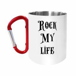 """Кружка с ручкой """"карабин"""" Rock my life"""