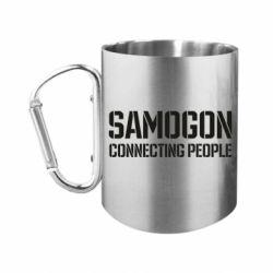 Кружка з ручкою-карабіном Samogon connecting people