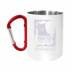 Кружка з ручкою-карабіном Schrödinger's cat is wanted