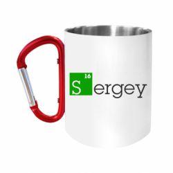 """Кружка с ручкой """"карабин"""" Sergey"""