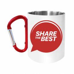 "Кружка с ручкой ""карабин"" Share the best"
