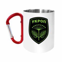 """Кружка с ручкой """"карабин"""" Шеврон Укропа"""